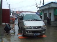 诚信*:上海电子地磅厂家(120吨电子地磅促销_闵行哪个厂家的地磅好)