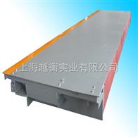 上海130吨固定式汽车电子磅【】130T称汽车地磅秤_闸北便携式汽车衡