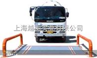 15吨汽车地磅【↘闸北60T便携式磅秤促销↙】闸北60吨便携式汽车衡厂家