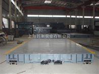 本安型防爆汽车地磅,上海电子汽车衡供应商