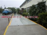 SCS郑州供应3.4*16m(两节)汽车衡哪里卖_60吨汽车衡厂家|汽车衡价格